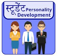 Best Personality development app Android