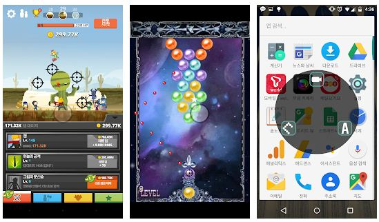 Best Auto clicker apps Android