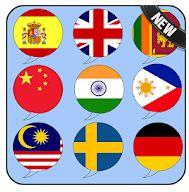 أفضل 10 تطبيقات ترجمة لهواتف الأندرويد والآيفون