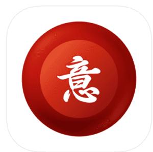 Best Japanese learning Apps 2020