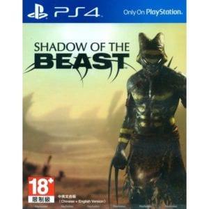 Rare PS4 Games 2020